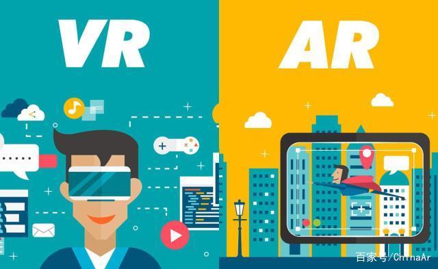 5G大时代即将到来 VR/AR未来已来! AR资讯 第1张