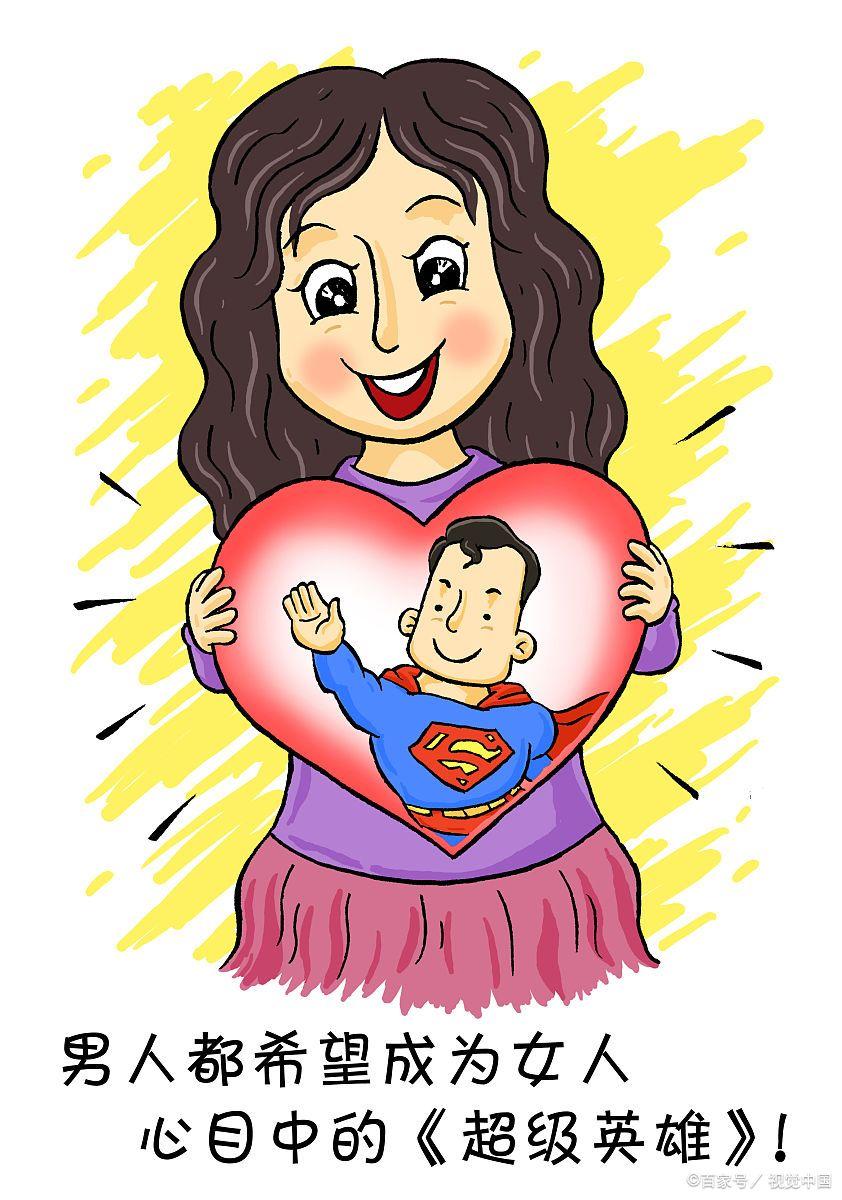 女人掌控好自己的情绪,才能真正拥有自己的生活插图6