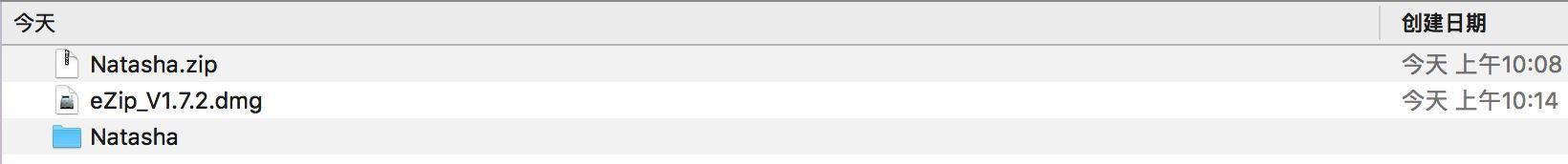 Chrome浏览器安装CRX插件时出现