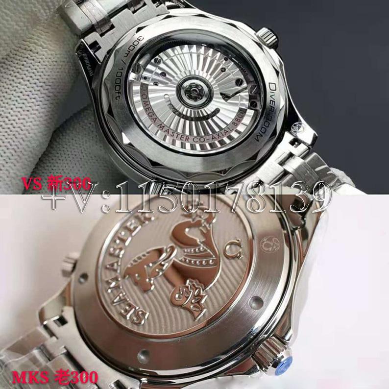 对比:VS新海马300与MKS海马300究竟哪个好?