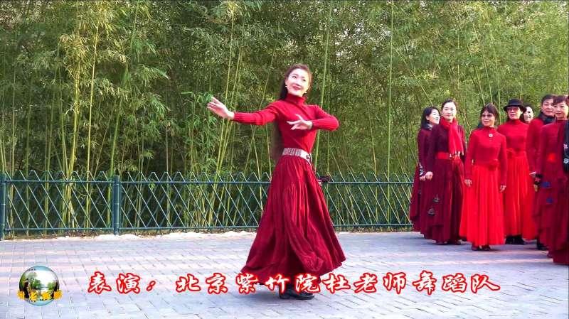 开门红广场舞视频_紫竹院广场舞《香格里拉》,开门红!_好看视频