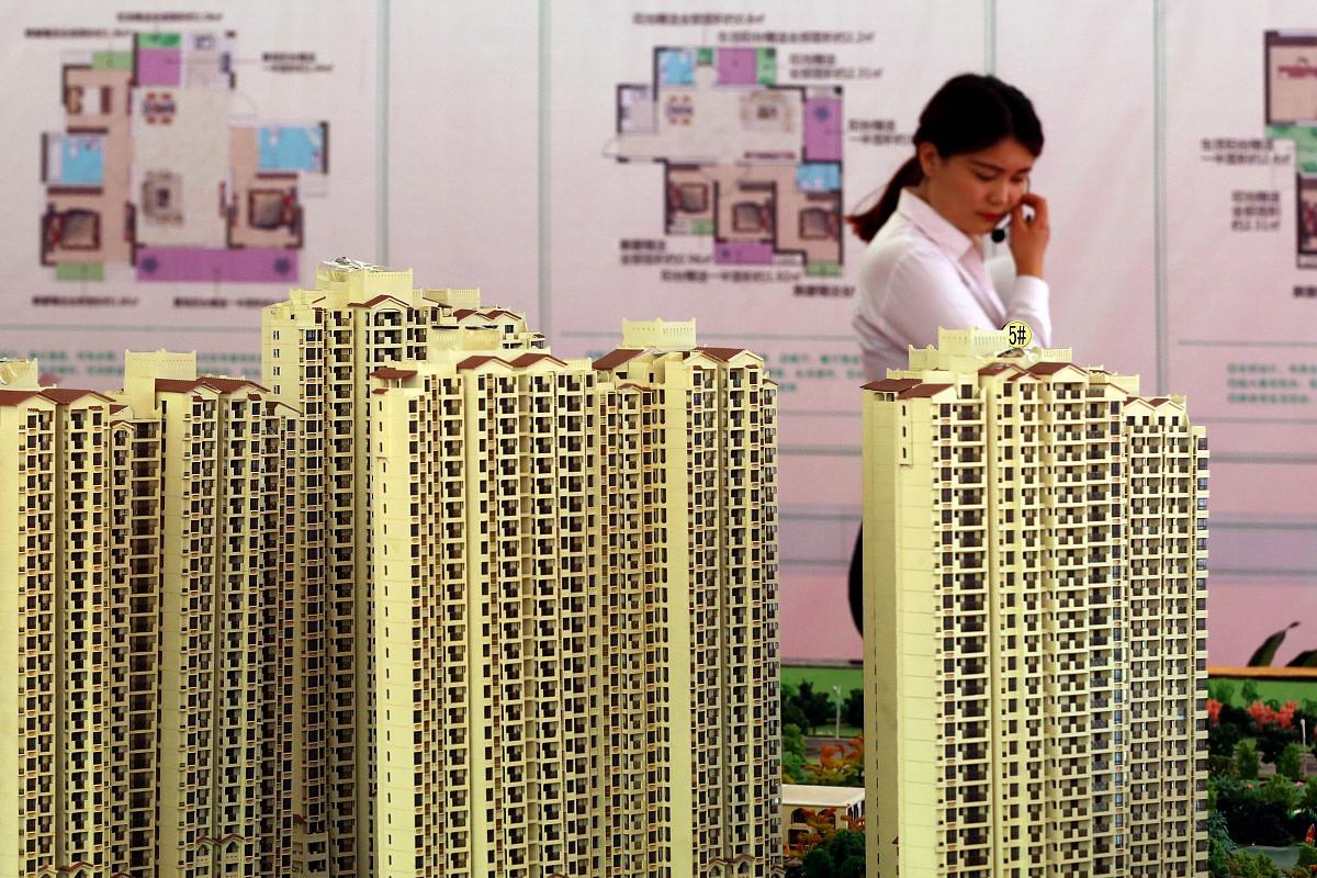 """50万现金,2021年该""""买房""""还是""""存银行""""?经济学家说出了答案"""