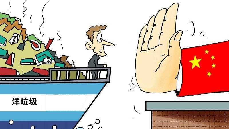 """继中国拒绝后,印度宣布禁止""""洋垃圾""""!美国的垃圾何去何从?"""