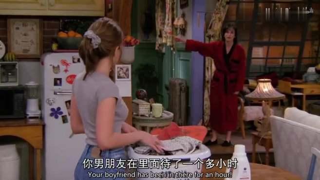 「老友记」瑞秋的身材真的好绝啊啊啊啊啊啊啊啊啊!
