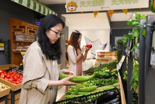 """苏宁杀入""""菜场"""",不断丰富智慧零售消费场景"""