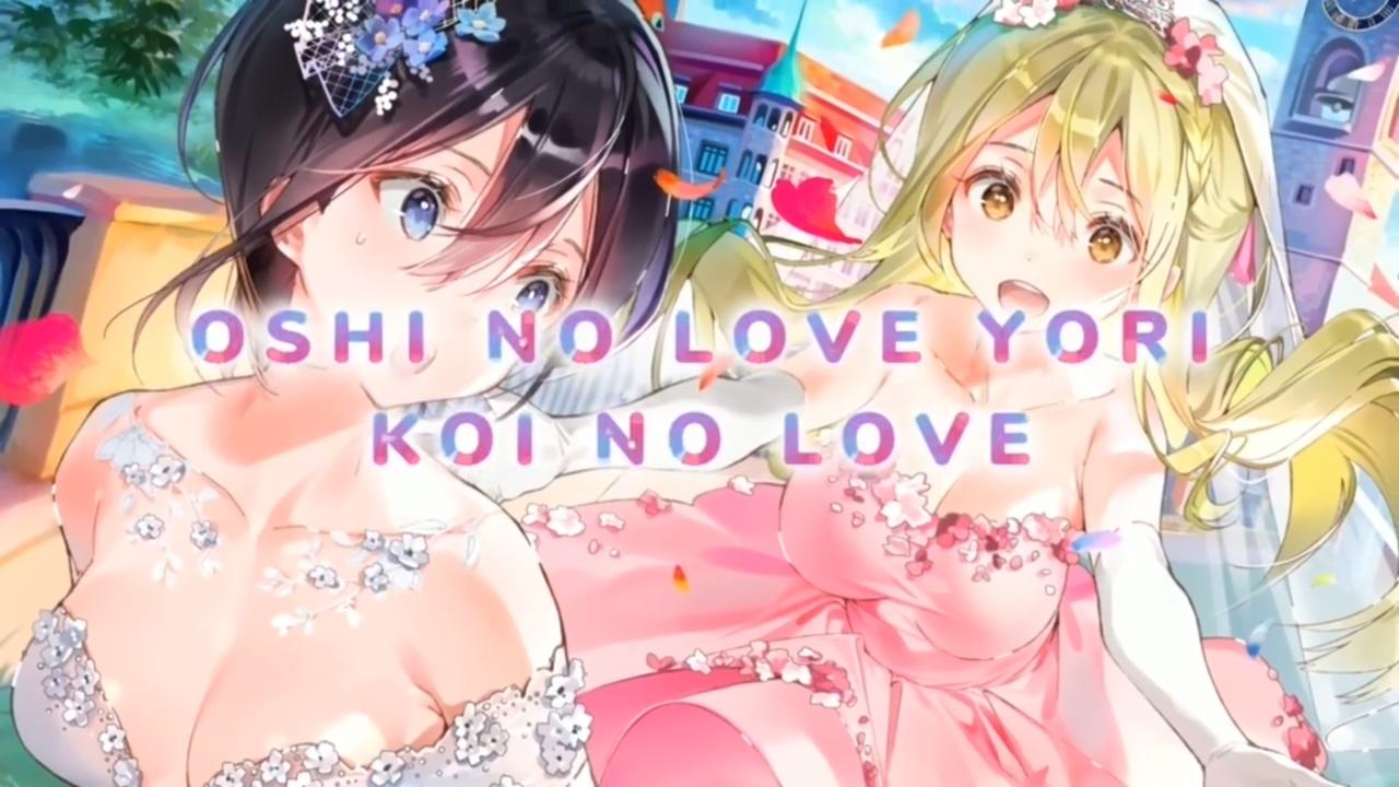 百合视觉小说游戏《一生推不如一生恋》宣布将于2月28日在Steam发售 Steam 游戏资讯