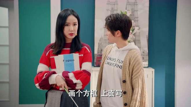 影视精选:张伟变得非常不正常,一菲决定帮助他