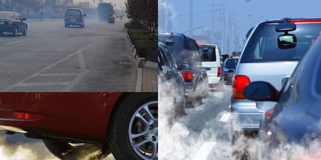 汽车尾气排放标准