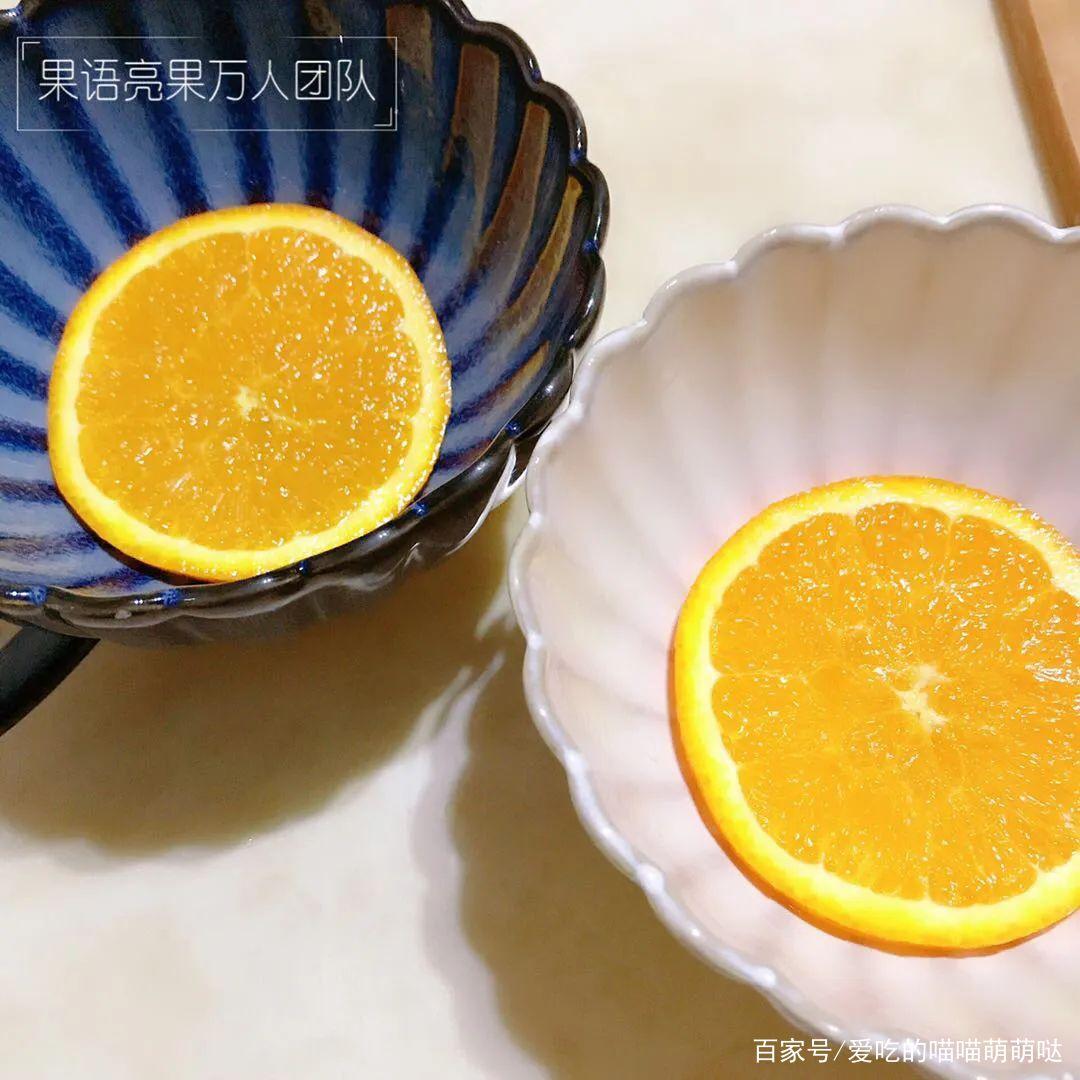 柔软清甜神仙颜值 橙子蒸蛋糕