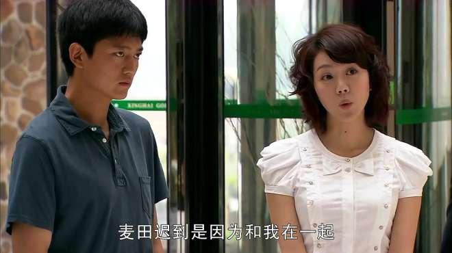 小伙上班迟到,经理要惩罚他,却不知这是大小姐喜欢的人!