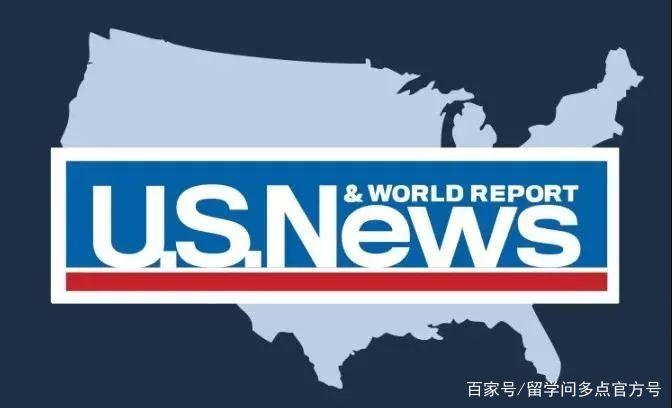 最新!U.S. News世界大学排名新鲜出炉