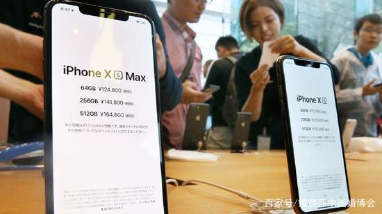 2020年苹果将为5G和AR重新设计iPhone AR资讯 第6张
