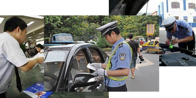 私家车年检新规定