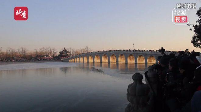 """颐和园十七孔桥再现""""金光穿洞"""" 一年等一回速看"""