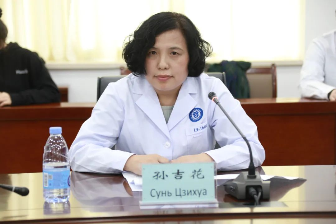「抗击疫情我们在行动」滨医附院专家首次参加国际疫情防控经验分享会