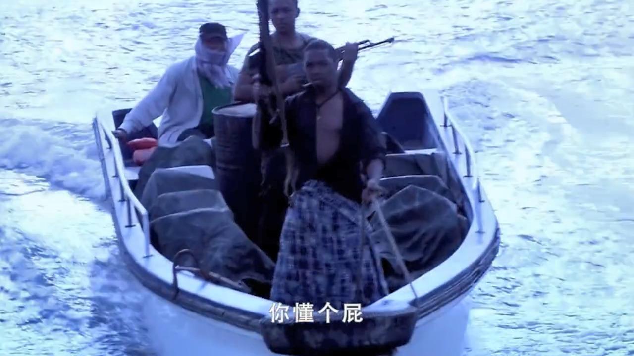 海盗声东击西,以为可以骗过中国海军,结果狗屁计谋对海军没用