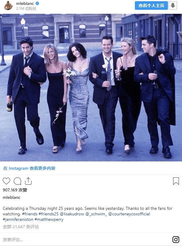 老友记开播25周年 老友记每一季都是哪一年拍摄的?