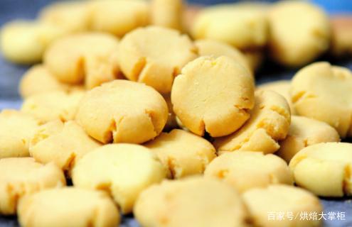 《好吃又易做,简单烘焙工具就能制作的三款饼干》