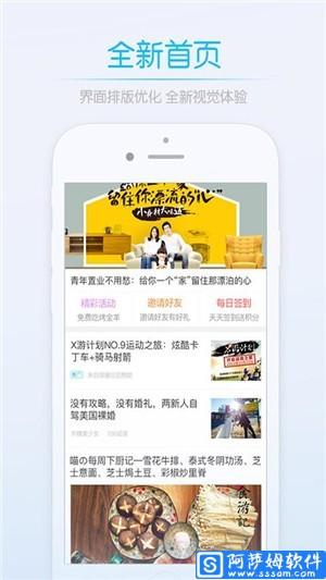 荆门社区网