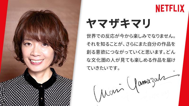 Netflix公布「日本原创动画」计划 CLAMP ACG资讯 第4张