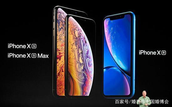 2020年苹果将为5G和AR重新设计iPhone AR资讯 第2张