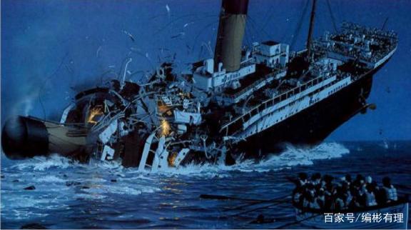 泰坦尼克号沉没之谜