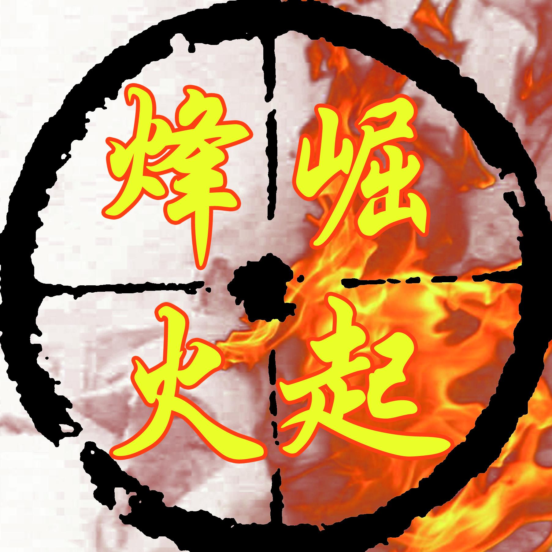 """英媒体:中国是个神奇的国度,中国人对国家""""无条件""""信任 ..._图1-1"""
