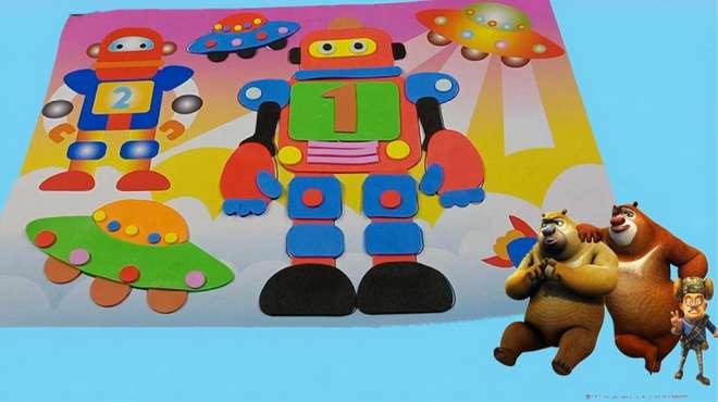 熊出没熊大熊二光头强玩贴机器人贴图游戏