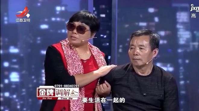 夫妻俩签下协议,女婿表态希望老人相互扶持,不要让他们感到不安
