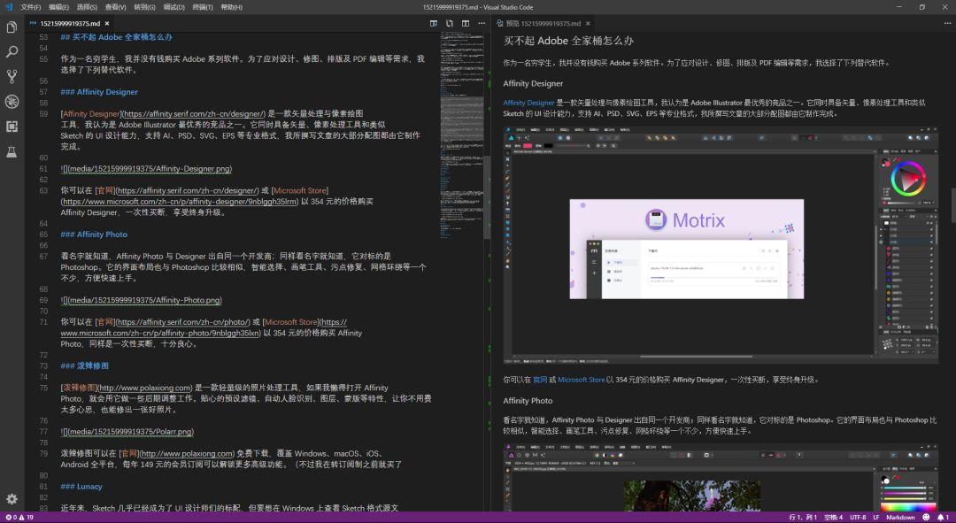 有了它们仿佛看到了另一个Windows第13张-Myexplor