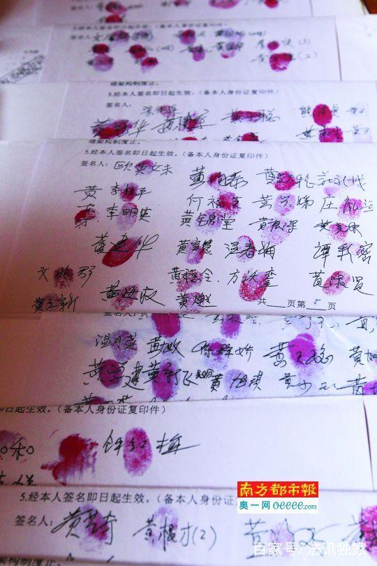 深圳村民花22万请人发帖举报村企董事长被控非法经营