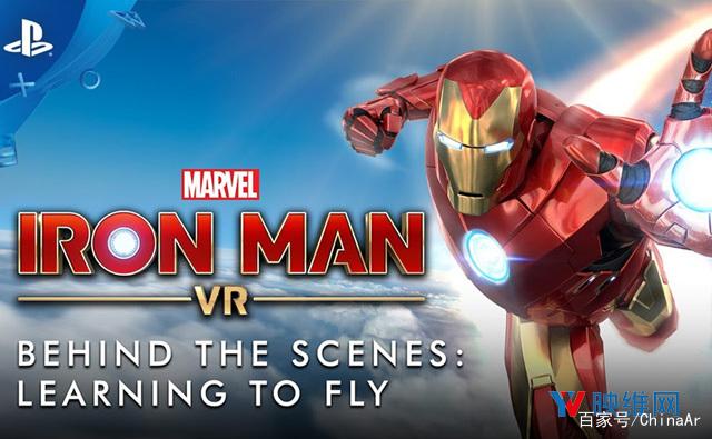 教程攻略 如何為《鋼鐵俠VR》帶來身臨其境的飛行體驗