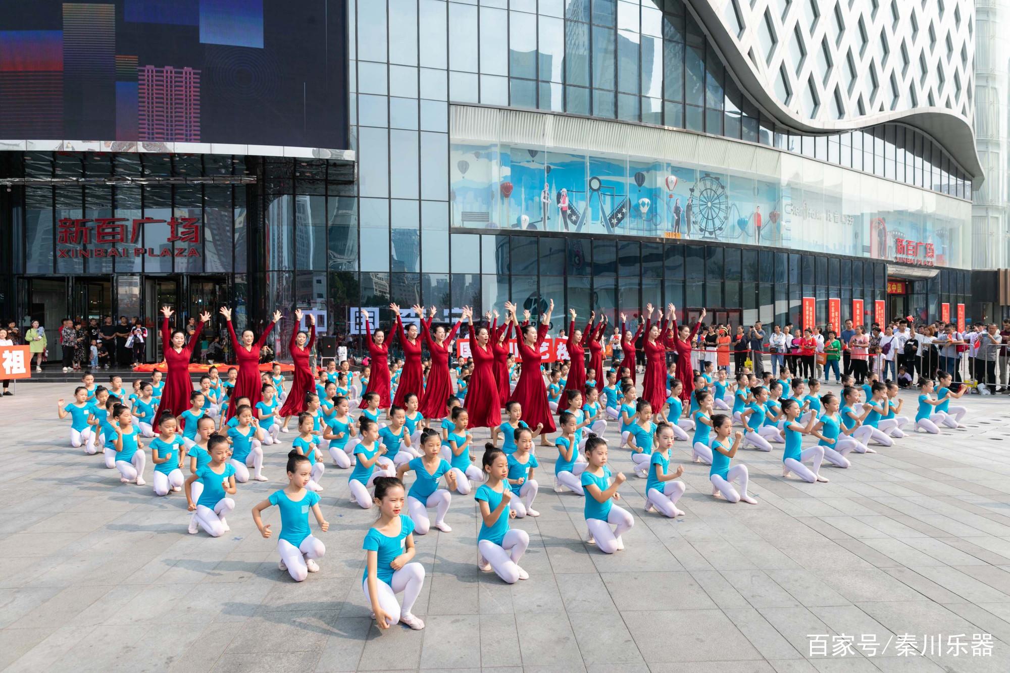 """秦川艺校""""我和我的祖国""""舞蹈快闪 献礼祖国70周年华诞!"""