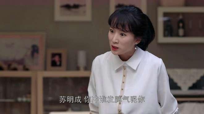 影视精选:明成跟朱丽让苏大强洗澡,结果明成指责起了朱丽