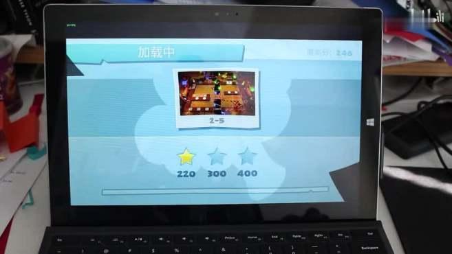 2020年1400元的Surface Pro 3笔记本电脑使用体验
