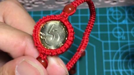 五分鐘教你學會編織520硬幣紅繩手鏈本命年必備招財