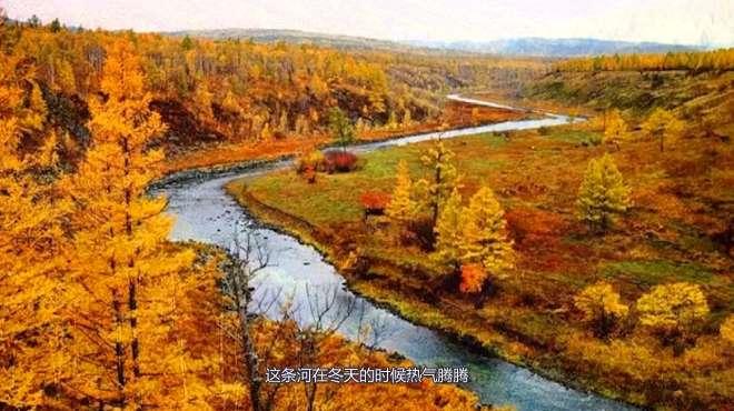 """内蒙古有""""神奇""""的河流,三九严寒从不结冰,还冒着热气"""