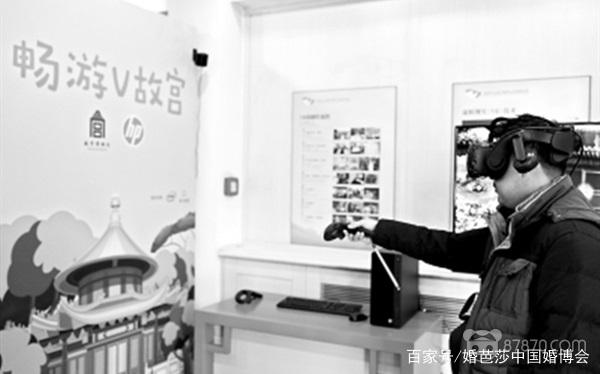 """故宫开启VR节目观影周,""""V故宫""""明年各地巡展 AR资讯 第1张"""