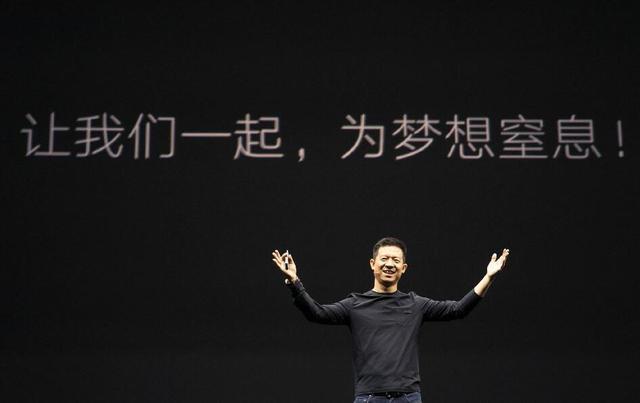 贾跃亭喜提新金主,曾是上海申花老板,公司市值仅1亿却要投6亿?