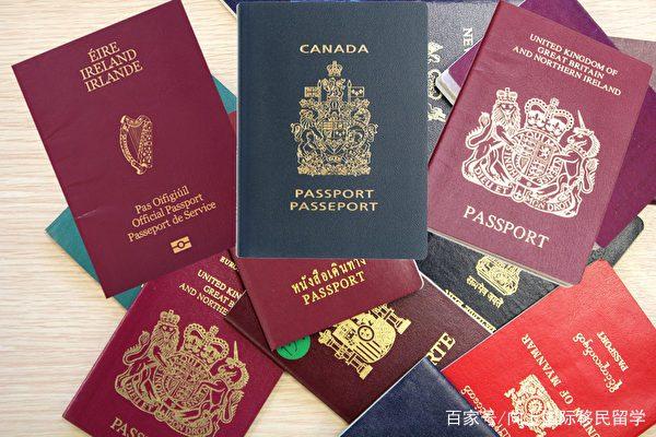 拥有多本护照