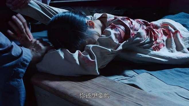 白鹿原:小娥被鞭刑,浑身是血趴炕上,子霖这色鬼还有脸来