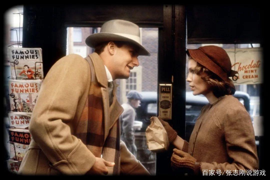 《开罗紫玫瑰》爱电影,爱生活,爱自己