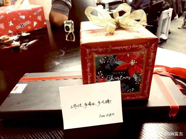 DDON magic of Christmas 圣诞快乐,唯有美食与爱不可辜负