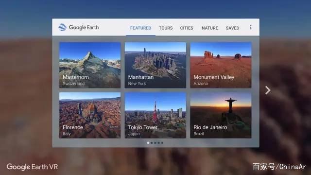 惊艳!google earth vr 在线VR观看全球【多图】 VR资源_VR游戏资源_VR福利资源下载_VR资源你懂的 第23张