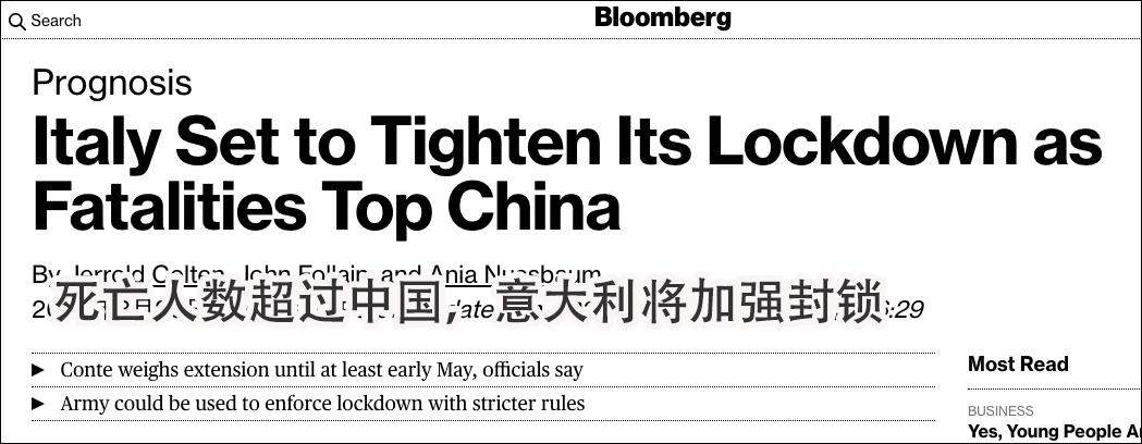 推荐@中国专家发布会上为这事急了,意大利一市长听了频频点头:我同意
