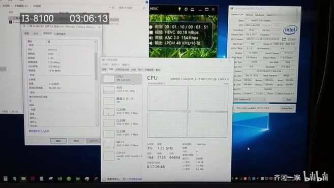 R3-2200G与I3-8100核显解码4K视频