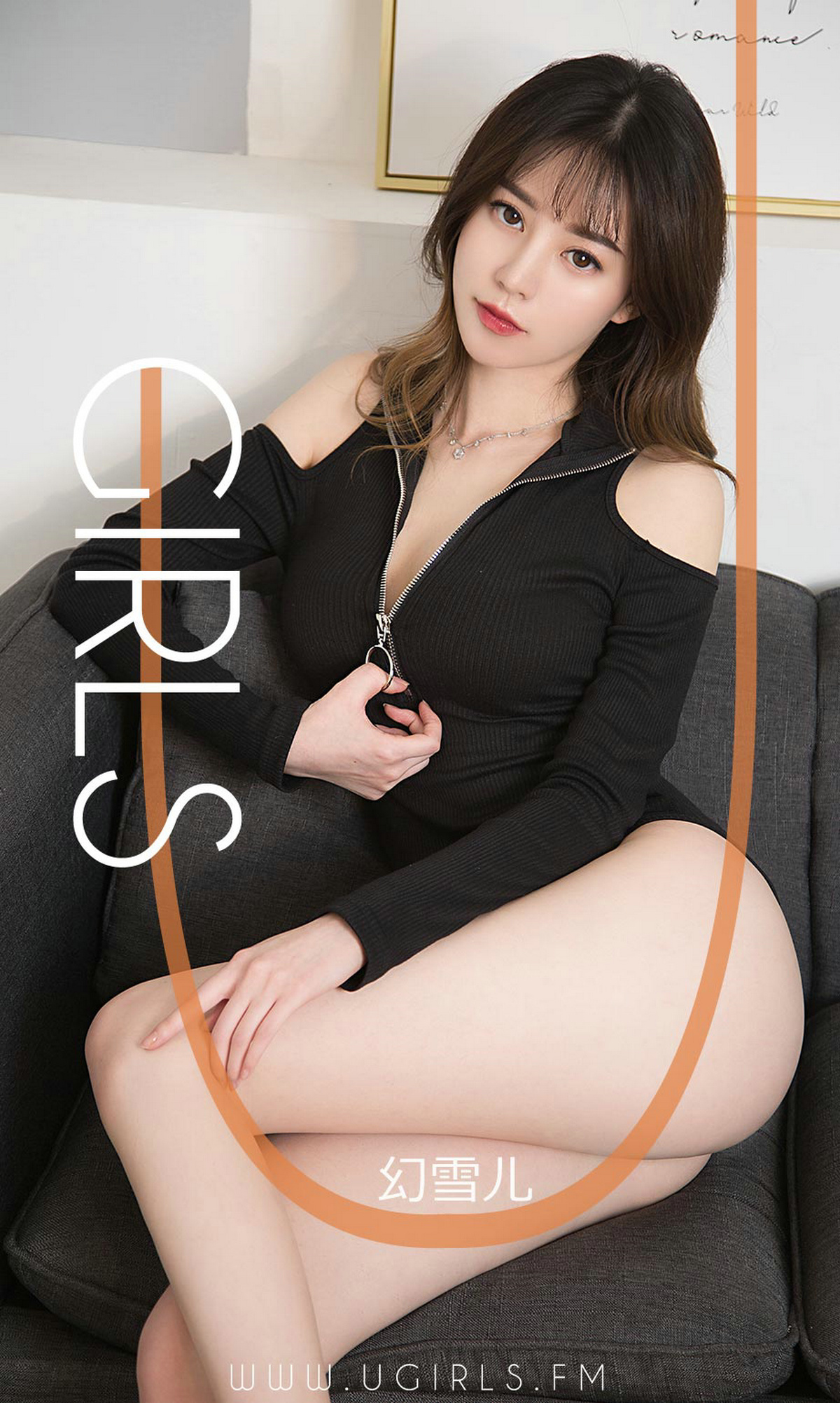 [Ugirls]爱尤物 No.1405 魂牵梦绕 幻雪儿 [