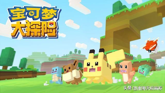 独家评:一起来捉妖和pokemon go 2款AR手游 AR游戏 第9张