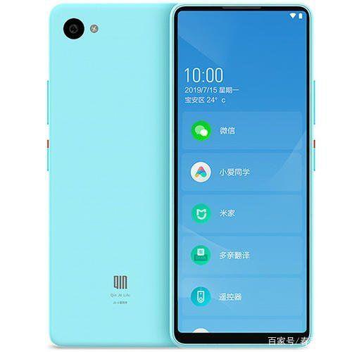 小米5.0寸全面屏的手机,多亲Qin 2 Pro,颜值吊打小米10!
