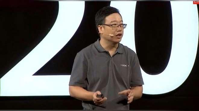 2019年华为开发者大会丨邵洋:HiLink & 芯片 让IoT开发简单高效
